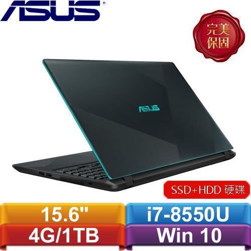 【輸碼再折1400】ASUS華碩 X560UD-0101B8550U 15.6吋筆記型電腦 閃電藍