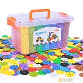 雪花片積木玩具幼兒園3-6周歲男孩女孩兒童益智拼插大號拼裝玩具 快速出貨
