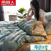 高支高密床上用品四件套全棉純棉1.8m床1.5米床單被套歐式【海闊天空】
