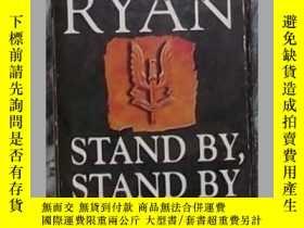二手書博民逛書店原版罕見Stand By, Stand By by Chris