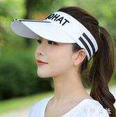 帽子女夏天空頂太陽帽百搭韓版鴨舌棒球帽防曬遮臉防紫外線遮陽帽TT487『美鞋公社』