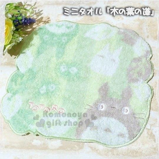 〔小禮堂〕宮崎駿 Totoro 龍貓 小方巾《綠.造型邊.綠葉》25x25cm 4992272-64896