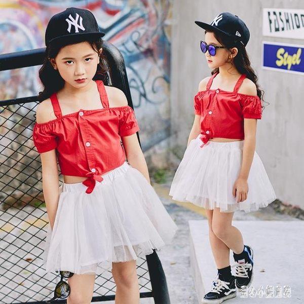 爵士舞服裝女童舞蹈服街舞套裝嘻哈衣服女孩演出服潮裝夏 LC624 【甜心小妮童裝】