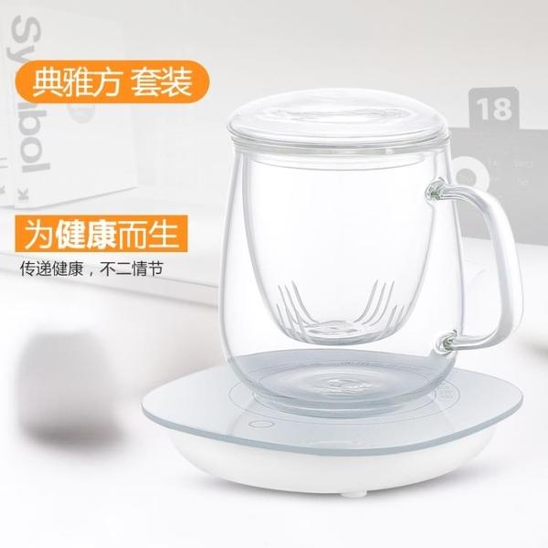 智慧杯墊 usb保溫加熱杯墊熱牛奶加熱器55度暖暖杯恒溫水杯暖杯墊熱奶器 限時8折