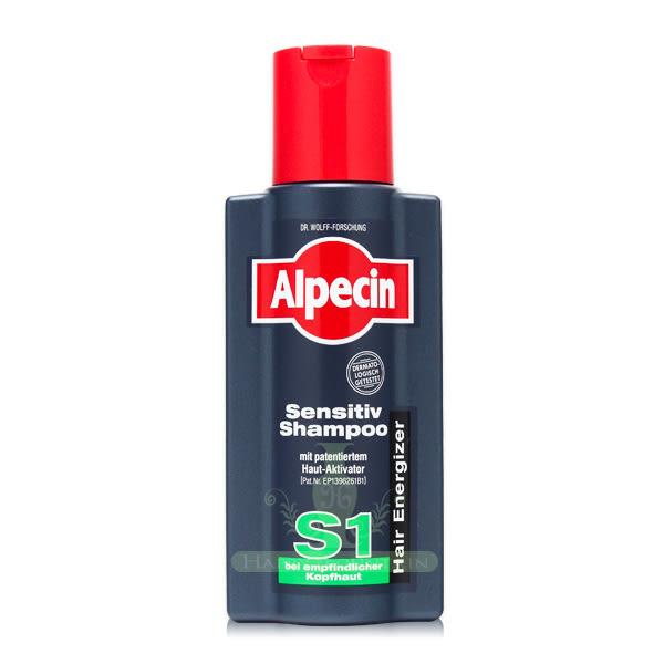 德國 Alpecin 咖啡因S1(溫和型)洗髮露 250ml