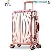 行李箱萬向輪20寸拉桿箱旅行箱