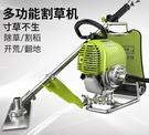 割草機 多功能開荒小型家用四沖程汽油割草機背負式農用鋤草機神器
