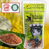 茶山良食有機紅糙米