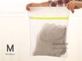 高品質蜂窩網洗衣袋 中號 六邊形網格 洗護袋 內衣袋 洗衣網 隔網袋【BE291】《約翰家庭百貨