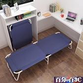 午休折疊床椅便攜簡易醫院陪護床家用小巧單人床辦公室午睡神器床 WJ百分百