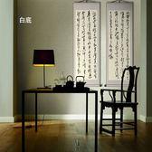 法字畫客廳裝飾畫辦公室掛畫