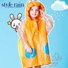 (百貨週年慶)帶書包位男童女童款時尚可愛學生套裝雨披兒童雨衣