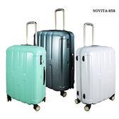 行李箱 台灣製造 NOVITA 雲彩拉絲紋 旅行箱/行李箱 26吋 多色任選 NVT858