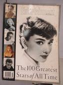 【書寶二手書T8/歷史_QNF】The 100 Greatest stars of all time