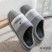 棉拖鞋厚底室內保暖防滑居家用情侶毛拖鞋女秋冬【毒家貨源】