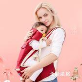 降價兩天-腰凳嬰兒背帶新生兒童多功能寶寶前抱式坐抱腰凳透氣四季通用抱娃背帶
