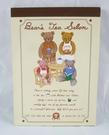 【震撼精品百貨】 Bear's Tea Salon 熊~便條本『咖啡』