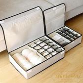 內衣收納盒襪子文胸衣柜可水洗分格整理盒【繁星小鎮】