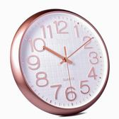 絕美玫瑰金靜音立體時鐘W-9153 -12吋
