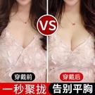 隱形文胸貼女婚紗用聚攏上托