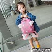 兒童包 嬰兒防走失背包兒童包包女幼兒園書包小班小孩可愛1-3歲2寶寶後背 風馳