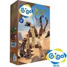 書立得-【智高GIGO】智高星球系列:沙漠戰士(#7194)