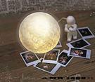 立體月球燈 3D月光球 USB充電 藝術燈 小夜燈 裝飾燈【Mr.1688先生】