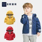 男童沖鋒風衣外套裝童裝兒童寶寶1歲3小童裝2加絨防風ZU001 童趣潮品