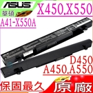 ASUS A41-X550A 電池(原廠...