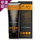 DR.WU 男士活性碳深層潔顏乳150ml【免運直出】