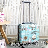 可愛行李箱男女兒童旅行箱18寸小型密碼箱迷你拉桿箱16寸卡通皮箱LX coco衣巷