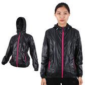 sofo 女抗UV外套(可收納) (防曬 慢跑 路跑 立領外套 連帽外套 免運 ≡排汗專家≡