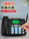 中諾C265無線插卡電話機座機 插移動聯通電信固話sim卡家用辦公 星河光年