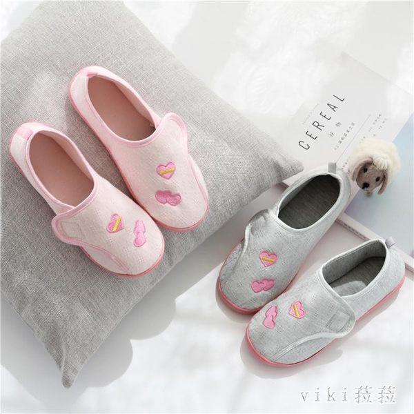 大尺碼月子鞋 薄款孕產婦拖鞋產后包跟室內軟底家居棉拖鞋女 nm6215【VIKI菈菈】