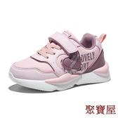 女童運動鞋休閒兒童鞋子日系老爹鞋【聚寶屋】