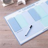 Plan強化玻璃書寫板(大)-生活工場