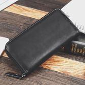 皮夾 簡約男士休閒手包 潮流皮質中長款錢包 時尚街頭百搭手抓包手機包