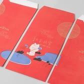 1月全館單筆消費滿$666送Nono熊2020年紅包袋(3入)(不累計)