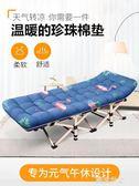 午憩寶折疊床單人家用成人午休午睡躺椅辦公室簡易行軍多功能便攜igo『潮流世家』