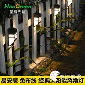 太陽能燈-太陽能燈 戶外庭院燈家用防水路燈LED花園景觀裝飾圍墻太陽能壁燈-奇幻樂園