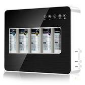 淨水器直飲5級超濾機凈水器 廚房家用五級凈水器 自來水過濾器直飲機 JD  CY潮流站