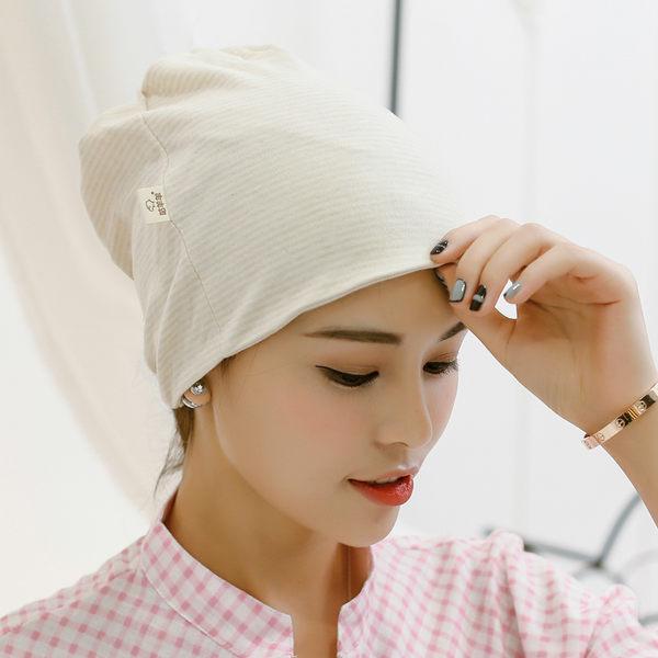咕羊羊月子帽秋季彩棉帽子孕婦帽產婦帽夏月子頭巾產後防頭風春秋