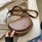 熱賣馬鞍包 北包包質感包包2021新款潮時尚網紅馬鞍包斜背小眾女包側背小香風【618 狂歡】