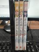 挖寶二手片-THD-199-正版DVD-動畫【新小婦人 TV完整版 1-8完 8碟】-國日語發音(直購價)