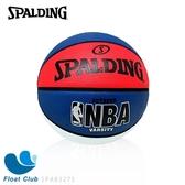 SPALDING 斯伯丁 NBA Varsity系列 籃球 白藍紅 SPA83275 原價590元