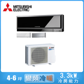 【MITSUBISHI 三菱】4-6坪禪-霧之峰變頻冷暖冷氣MSZ-EF35NA/MUZ-EF35NA-黑