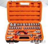 32件汽修套筒扳手組合套裝棘輪扳手工具藍帶1/2大飛套筒扳手工具QM  維娜斯精品屋