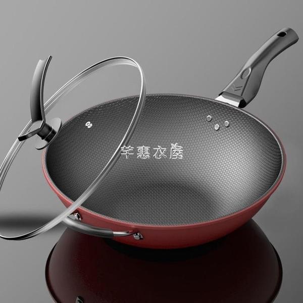 博派34cm32cm30cm炒鍋不粘鍋家用炒菜鍋少油煙鐵鍋電磁爐燃氣通用 新年禮物 YYS