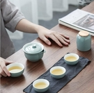 旅行茶具 便攜式旅行茶具套裝一壺二四杯簡...