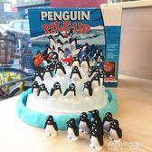 考注意力游戲冰山海豹平衡訓練 疊疊樂親子互動兒童早教益智玩具  朵拉朵衣櫥